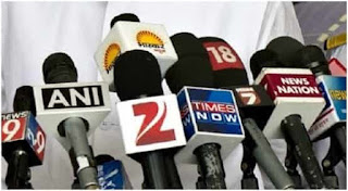 social media vs news channel