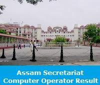 Assam Secretariat Computer Operator Result