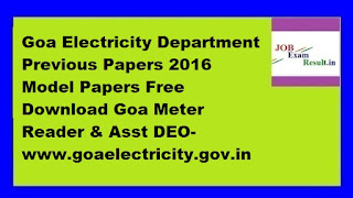 Goa Electricity Department Previous Papers 2016 Model Papers Free Download Goa Meter Reader & Asst DEO-www.goaelectricity.gov.in