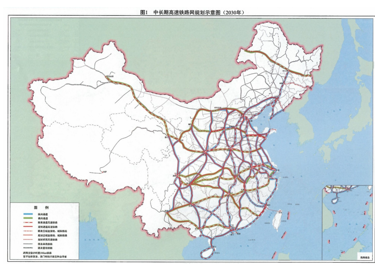 China President Xi Jinping wants to build a 110 mile tunnel and high