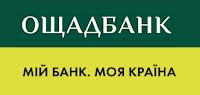 """ПАТ """"Державний ощадний банк України"""""""