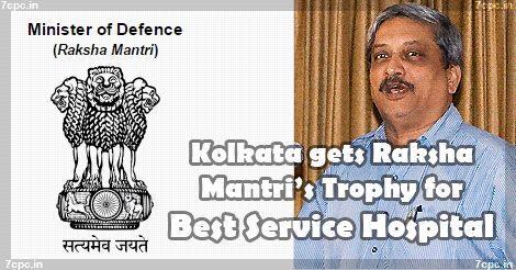 raksha-mantri-best-service-hospital