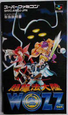 Chou Mahou Tairiku WOZZ - Manual portada