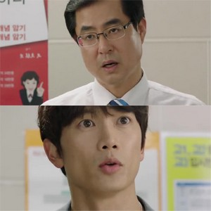 Sinopsis Entertainer Episode 2 Part 1, Drama Korea Entertainer Episode 2 Bagian Pertama, Sinopsis Drama Korea Entertainer Episode 2 Part 1.