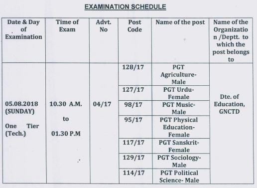 image : DSSSB PGT Exam Schedule 2018 (05.08.2018) @ TeachMatters