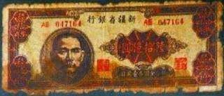 Enam Milyar Yuan – China
