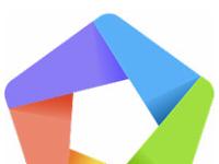 MEmu Android Emulator 2018 Offline Installer