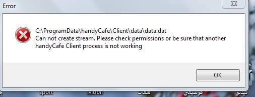 تحميل وتنصيب برنامج هاندي كافي:HandyCafe Server+Client v4.1.16