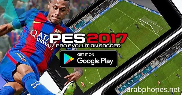 تحميل ألعاب كرة القدم PES2017 و FIFA2017 على الأندوريد