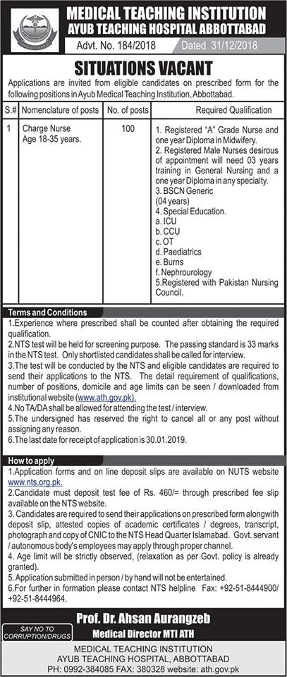 #Jobs - #Career_Opportunities in Nursing Jobs at Ayub Teaching Hospital Abbotabad   – Read this ad for details