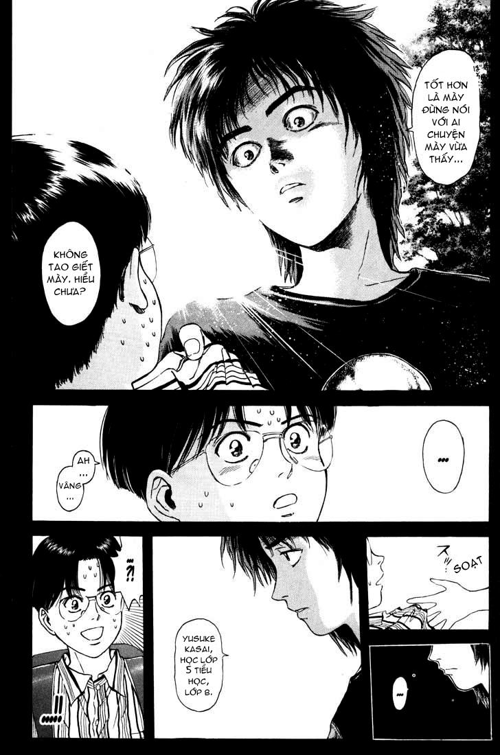 Psychometrer Eiji chapter 57 trang 12