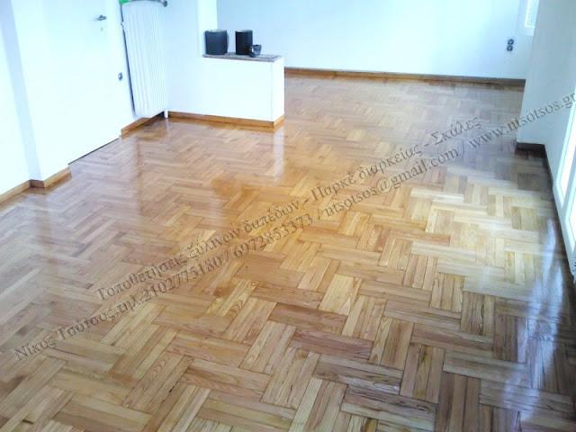 Συντήρηση και γυάλισμα ξύλινου πατώματος