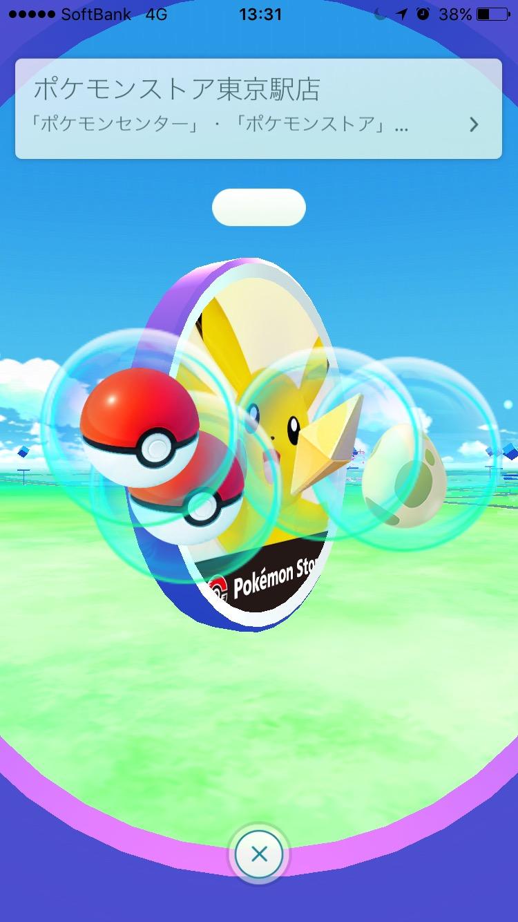 【ポケモンGo】Day3: ポケモンショップのポケストップに特別なアイテムがある?
