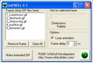 Мои секреты интернета, окно программы Frames