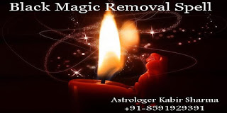 black magic removal spell in india