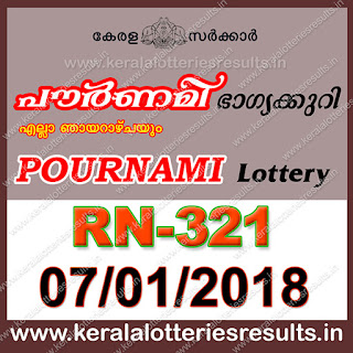 keralalotteriesresults.in, kerala lottery, kl result,  yesterday lottery results, lotteries results, keralalotteries, kerala lottery, keralalotteryresult, kerala lottery result, kerala lottery result live, kerala lottery today, kerala lottery result today, kerala lottery results today, today kerala lottery result, kerala lottery result 7-1-2018, pournami lottery results, kerala lottery result today pournami, pournami lottery result, kerala lottery result pournami today, kerala lottery pournami today result, pournami kerala lottery result, pournami lottery rn 321 results 07-1-2018, pournami lottery rn 321, live pournami lottery rn-321, pournami lottery, kerala lottery today result pournami, pournami lottery (rn-321) 7/1/2018, today pournami lottery result, pournami lottery today result, 7 1 18, pournami lottery results today, today kerala lottery result pournami, 07 01 18, kerala lottery results today pournami, pournami lottery today, today lottery result pournami, pournami lottery result today, kerala lottery result live, kerala lottery bumper result, kerala lottery result yesterday, kerala lottery result today, kerala online lottery results, kerala lottery draw, kerala lottery results, kerala state lottery today, kerala lottare, kerala lottery result, lottery today, kerala lottery today draw result, kerala lottery online purchase, kerala lottery online buy, buy kerala lottery online