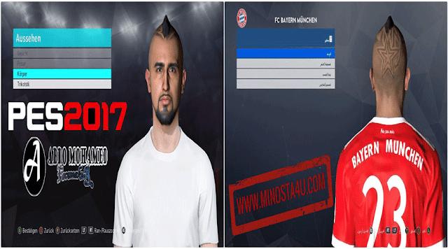 PES 2017 Arturo Vidal Face Hair From PES2018