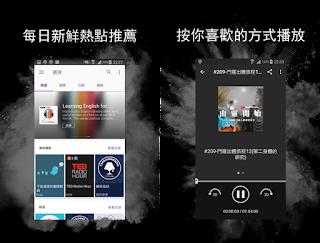 CastBox - 播客電台音樂 App