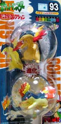Typhlosion figure Tomy Monster Collection series