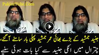 Junaid Jamshed brother media talk