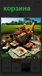 460 слов 4 на поляне для пикника лежит корзина с едой 10 уровень