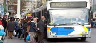 Ο φοιτητής που άφησε τους επιβάτες με ανοιχτό το στόμα στο λεωφορείο