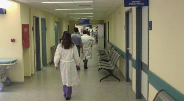 Διαγωνισμός για καθαρίστριες σε μεγάλο νοσοκομείο με μισθό ως 1.270 ευρώ!