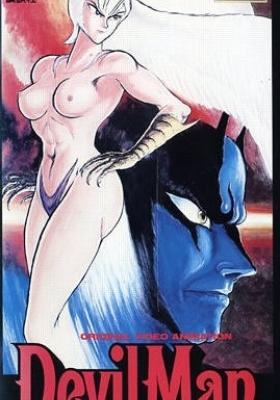 Devilman: The Demon Bird (Dub)
