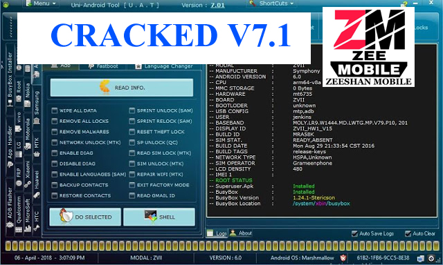 Mobile crack tool | ALL CRACK & TOOL 2018  2019-04-16