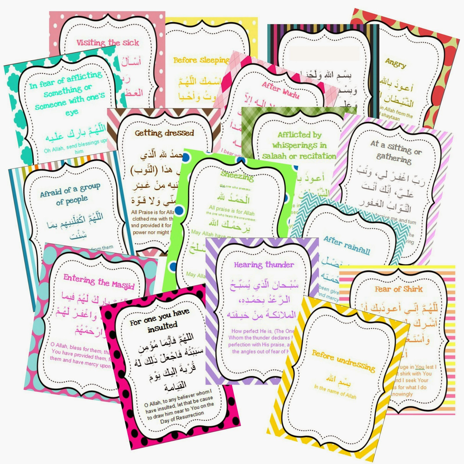 Iman S Home School Dhikr And Du Aa Postcards