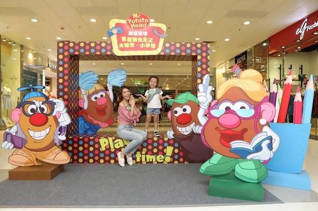 【大埔好節目】新達廣場舉行 薯蛋頭先生之大城市·小夢想