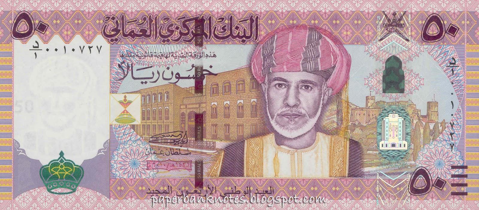 Forex Rate Omani Riyal