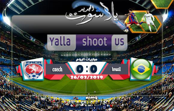 اهداف مباراة البرازيل وجمهورية التشيك اليوم 26-03-2019 مباراة ودية