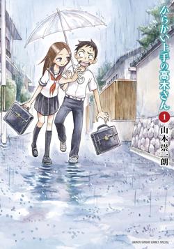 Karakai Jouzu no Takagi-san ost full version