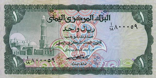 اسعار الصرف اليوم الثلاثاء
