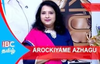Arockiyame Azhagu 14-11-2017 IBC Tamil Tv