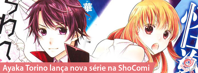 Ayaka Torino lança nova série na ShoComi: Kaitou sama to, saraware hanayome