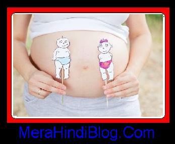 विदेशों में गर्भ में लड़का हैं या लड़की घर बैठकर ऐसे अजमाया जाता है - Girl or boy In the womb