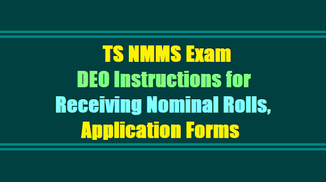 NMMS Exam 2017 DEO Instructions for Receiving Nominal Rolls, Application Forms