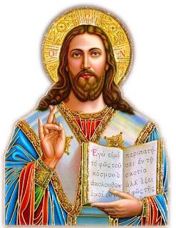 Αποτέλεσμα εικόνας για Ιησους Χριστός