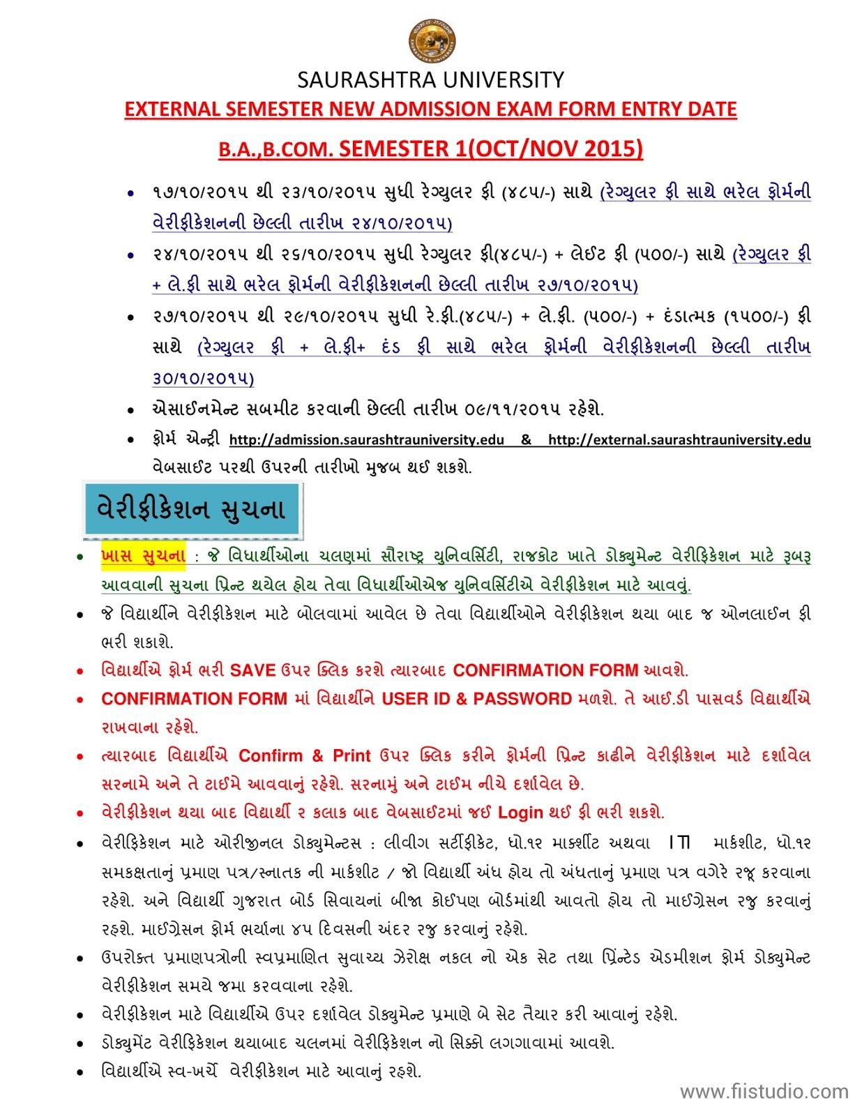 Saurashtra University B Com Sem 1 Paper