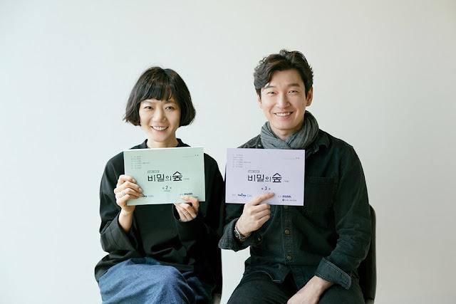 Sinopsis Film Serial Drama Korea : Secret Forest /비밀의 숲