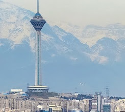 ईरान का पुराना नाम | Iran Ka Purana Naam