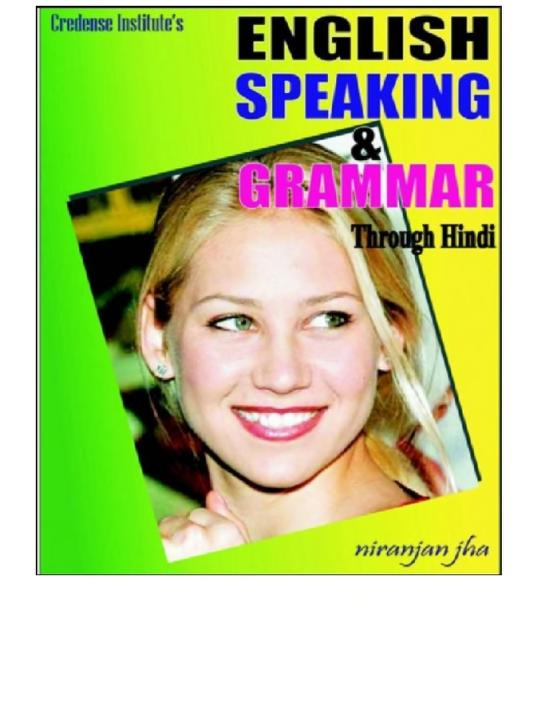 English Speaking And Grammer Through Hindi PDF Book