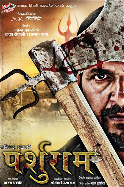 nepali movie parshuram