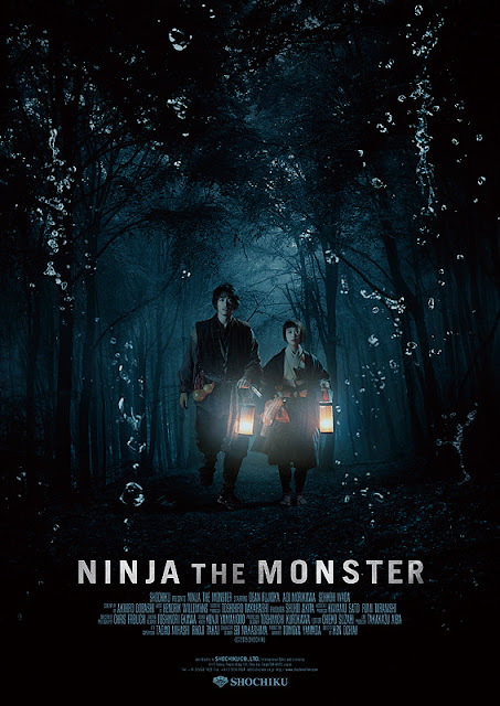 Sinopsis Ninja The Monster (2015) - Film Jepang