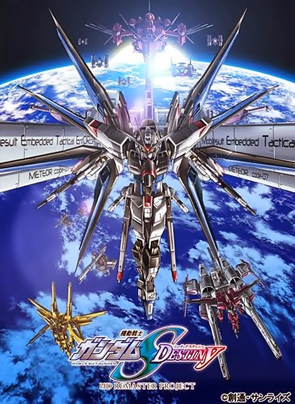 GUNDAM GUY: Mobile Suit Gundam SEED Destiny HD Remaster Blu-ray Box 4 - Released in Japan!
