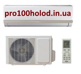кондиционер pro100holod.in.ua