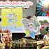 รีวิวภาพงานเที่ยวเมืองไทยประจำปี 2561 ที่สวนลุมพินี งานใหญ่รับต้นปี มาดูสิว่าปีนี้จะมีอะไรให้น่าไปชมบ้าง