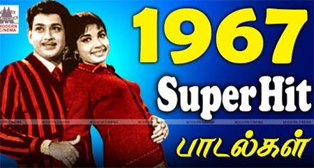 1967 Tamil Love Songs